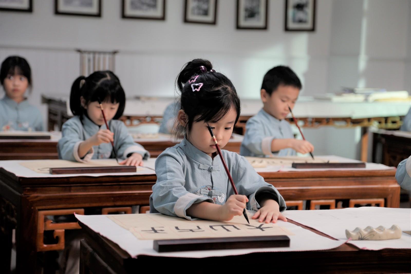 中西双语文化